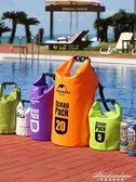 防水袋浮潛防水包後背溯溪漂流游泳旅行收納袋沙灘海邊背包 黛尼時尚精品