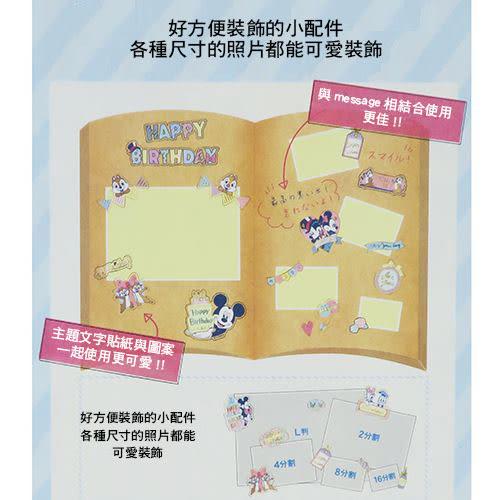 DISNEY迪士尼燙金主題貼紙-生日快樂(米奇好朋友)★funbox★KAMIO_KM49546