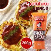 日本 OTAFUKU 多福 廣島大阪燒香醋 200g 廣島燒濃厚醬 大阪燒醬 廣島燒 廣島大阪燒醬 多福香醋