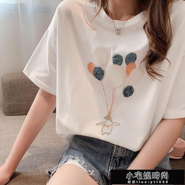 白色t恤女短袖2021新款夏季女裝韓版潮ins學生寬鬆刺繡半袖上衣服 小宅妮