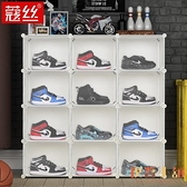 6個裝 鞋盒透明球鞋子收納盒塑料收藏鞋柜防氧化鞋架抽屜式【倪醬小舖】