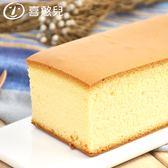 【喜憨兒-甜蜜小屋彌月禮盒】★蜂蜜蛋糕10入(組)