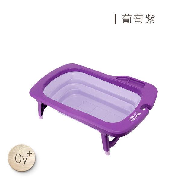 韓國mathos loreley強化折疊式浴盆 葡萄紫
