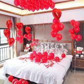 告白氣球 菲尋浪漫結婚床求婚告白場景布置加厚氣球臥室婚房派對背景墻裝飾 珍妮寶貝