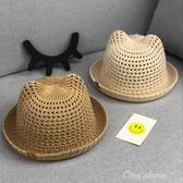 寶寶夏季帽子薄款3-6-12個月嬰兒盆帽男童夏天遮陽帽女孩涼網帽 one shoes