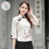 中國風唐裝套裝旗袍上衣茶人服女