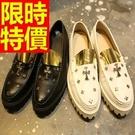 懶人皮鞋自信時髦-刺繡約會必備時尚風靡樂福男鞋子2色59p26【巴黎精品】