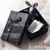 聖誕禮品盒子精美韓版簡約創意大號生日口紅禮盒包裝盒空盒禮物盒 qf33908【夢幻家居】