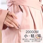 20000M充電寶大容量便攜行動電源毫安通用超薄小型迷你閃充蘋果磁吸【限時八折】