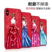 iPhoneX手機殼 蘋果X女款超薄透明矽膠卡通軟殼 10潮新款iphone x套