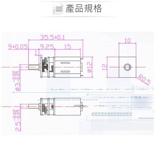 『堃喬』直流6V有刷減速馬達 JA12-N20-150 100RPM『堃邑Oget』