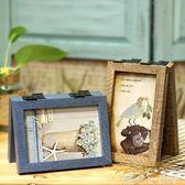 創意舊城實木連體折疊相框擺臺復古文藝掛墻木質相架「潔思米」