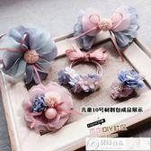 髮飾 木木DIY社區手工diy材料包兒童發飾材料包10號粉藍花朵系 居優佳品