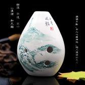 陶笛六孔中音F調千年風雅LVV4583【KIKIKOKO】