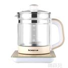 養生壺 志高養生壺家用多功能全自動玻璃花茶壺電熱養身煮茶器辦公室小型 MKS韓菲兒