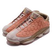 Nike Air Jordan 13 Low x Clot 灰 咖啡 喬丹 13代 陳冠希 聯名款 男鞋 運動鞋【PUMP306】 AT3102-200