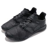 Reebok 慢跑鞋 Fast Flexweave NT 黑 灰 全新科技針織鞋面 運動鞋 女鞋【PUMP306】 CN5622
