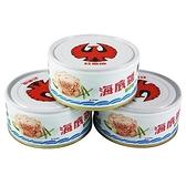 紅鷹牌海底雞鮮之味片狀 150g x3【愛買】