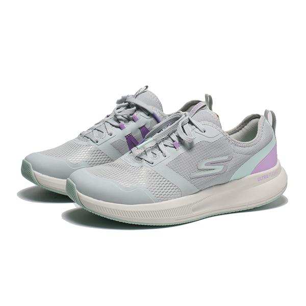 SKECHERS 慢跑鞋 GO RUN PULSE 灰紫 固特異鞋底 輕量慢 女(布魯克林) 128106GYPR