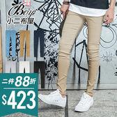長褲 韓版素色修身彈性鉛筆褲【PPK85041】