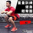LEXPORTS 重量訓練健身翹臀圈-2入-熱情紅3.0-進階版-(阻力圈/阻力環/拉力帶/深蹲圈)