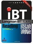 (二手書)iBT托福應考勝經:閱讀測驗【新版】