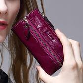 KIMO 新款女士鑰匙包 真皮牛皮拉鏈多功能男女士零錢包汽車鑰匙扣 米娜小鋪