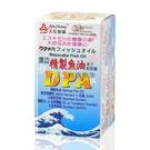 人生製藥渡邊精製魚油複方軟膠囊(60粒裝)【媽媽藥妝】