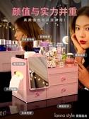 抽屜式化妝品收納盒家用大容量網紅整理護膚桌面梳妝台塑料置物架 LannaS YTL