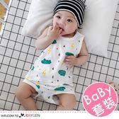 寶寶條紋船錨印花洞洞無袖背心+內褲 套裝
