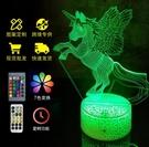 新鮮貨 卡通LED夜燈3D亞克力燈禮品立體檯燈定制床頭燈創意3d小夜燈
