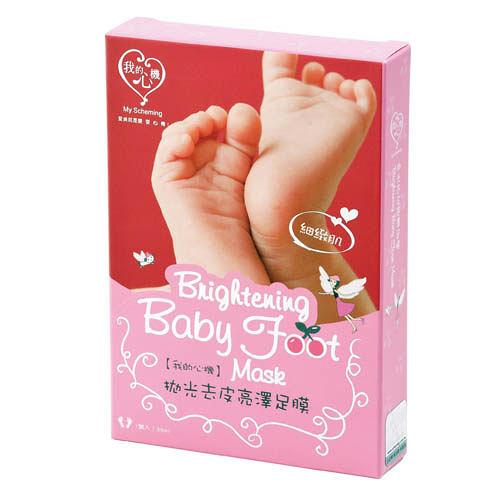 我的心機 拋光去皮亮澤足膜 1雙入【新高橋藥妝】輕鬆擁有Baby foot!