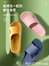 拖鞋 買一送一涼拖鞋女夏室內洗澡防滑防臭情侶家居一對家用浴室拖鞋男 618購物節