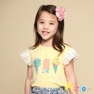 Azio 女童 上衣 蝴蝶結可愛冰淇淋印花蕾絲荷葉短袖上衣(黃) Azio Kids 美國派 童裝