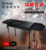 加厚款大號燒烤爐 護外木炭便攜燒烤架 家用烤肉架子5人以上全套 igo 城市玩家