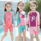 兒童泳衣 兒童泳衣女孩中大童防曬長袖游泳衣女童沙灘泳裝學生分體浮潛服