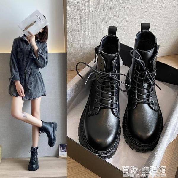 馬丁靴女英倫風年秋冬新款加絨帥氣機車網紅短靴女春秋單靴子 雙十二全館免運