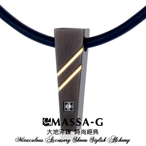 能量戀金術 鍺鈦項鍊  MASSA-G Deco 純鈦系列