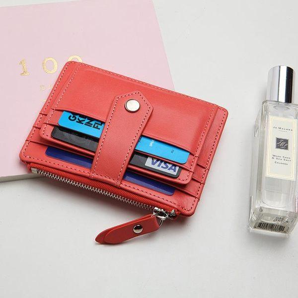 卡包 女士零錢包 搭扣卡夾時尚正韓多卡位證件包 茱莉亞嚴選