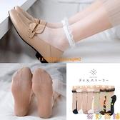 3雙裝 蕾絲花邊襪子女短襪夏季薄款透明玻璃絲水晶襪淺口網紗【奇妙商舖】