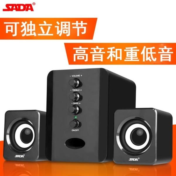SADA D-202台式電腦音響筆記本小音箱手機usb 2.1迷你喇叭低音炮