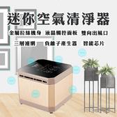 【coni shop】諾比克J003空氣清淨器 nobico 原裝正品 保固兩年 現貨 PM2.5 抗過敏 負離子
