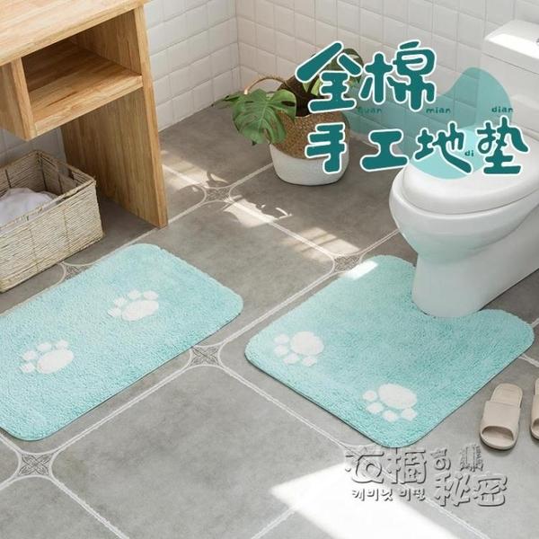 全棉兒童貓爪衛浴吸水地墊兩件套u型馬桶腳墊浴室臥室防滑門墊HM 衣櫥秘密