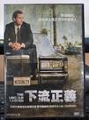 挖寶二手片-P04-035-正版DVD-電影【下流正義】-馬修麥康納(直購價)