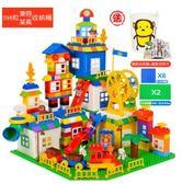 積木男孩子1-2-3-6周歲女孩7-8兒童玩具10大顆粒拼裝益智 法布蕾輕時尚igo