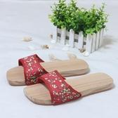 木拖鞋女木屐男女情侶款涼拖底室內浴室木鞋【奇趣小屋】