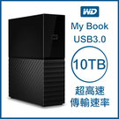 WD My Book 10TB 3.5吋...
