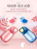 韓國創意潮流隨手杯原宿塑料水杯可愛女便攜兒童杯子-奇幻樂園