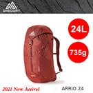 【速捷戶外】美國GREGORY 136974 Arrio 24L進階版多功能登山小背包(磚石紅) ,健行背包 ,登山背包