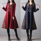 冬季新款民族風加絨碎花布拼接保暖夾絲綿連帽中長打底洋裝連身裙洋裝 店慶降價